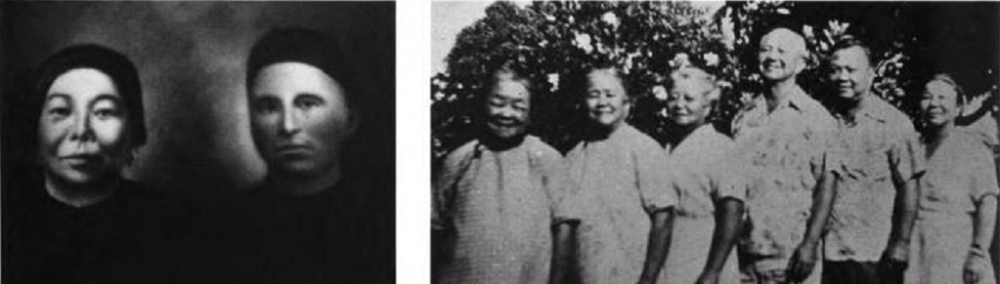 Wung Sam Sing Family Ancestral Blog